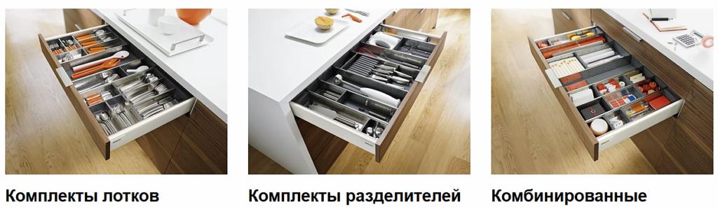 Можно ли укомплектовать выдвижные ящики органайзерами?